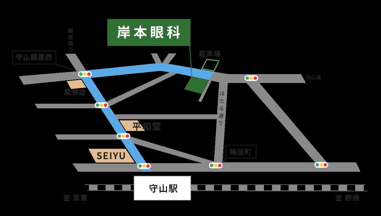 守山駅からお車で岸本眼科医院までのマップ