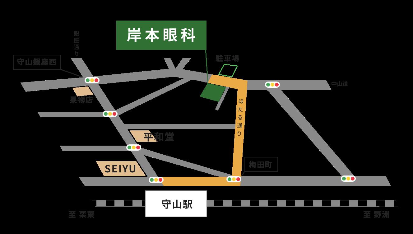 守山駅から徒歩で岸本眼科医院までのマップ